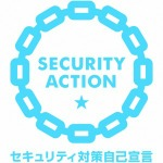 SECURITY ACTION 一つ星